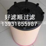斯堪尼亚1869993空气滤芯厂家销售/上海市