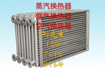 黑龙江齐齐哈尔SRL散热器厂家造纸化工食品工业