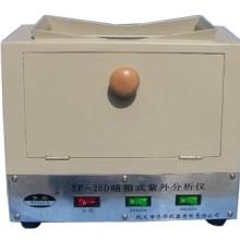 广州紫外分析仪ZF系列 广州紫外分析仪厂家 广州紫外分析仪价格 广州紫外分析仪参数批发
