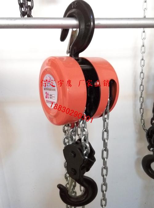 天津手动葫芦 手拉葫芦厂家 供应手动链条式起重葫芦