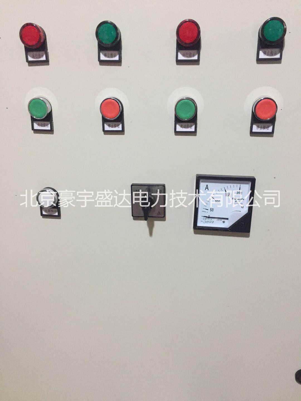 厂家制作直供优质 订做各种控制配电箱