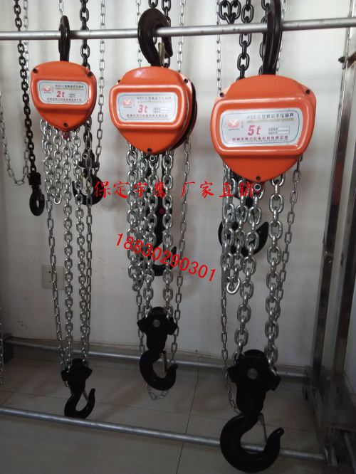 伊春三角形环链手拉葫芦厂家供应,5吨3米手拉葫芦价格