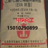 工程塑料EVA14-2北京有机EVA18-3产品参数