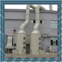 尾气吸收塔聚丙烯尾气吸收塔塑料尾气吸收塔