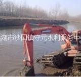 專業水草打撈    台湾專業水草打撈  水草打撈  專業水草打撈電話  專業水草打撈公司