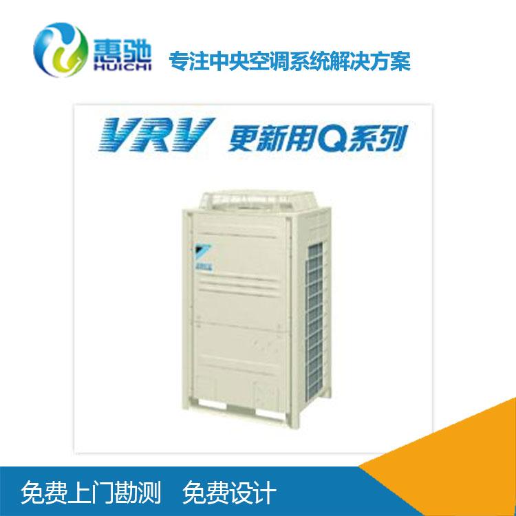 供应苏州大金商用空调更新用Q系列,自带冷媒配管自清洁技术及冷媒自动填充技术