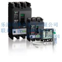 供应施耐德塑壳断路器NSX400N MIC2.3 400A 3P3D