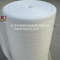 东莞横沥环保珍珠棉片材 珍珠棉卷料