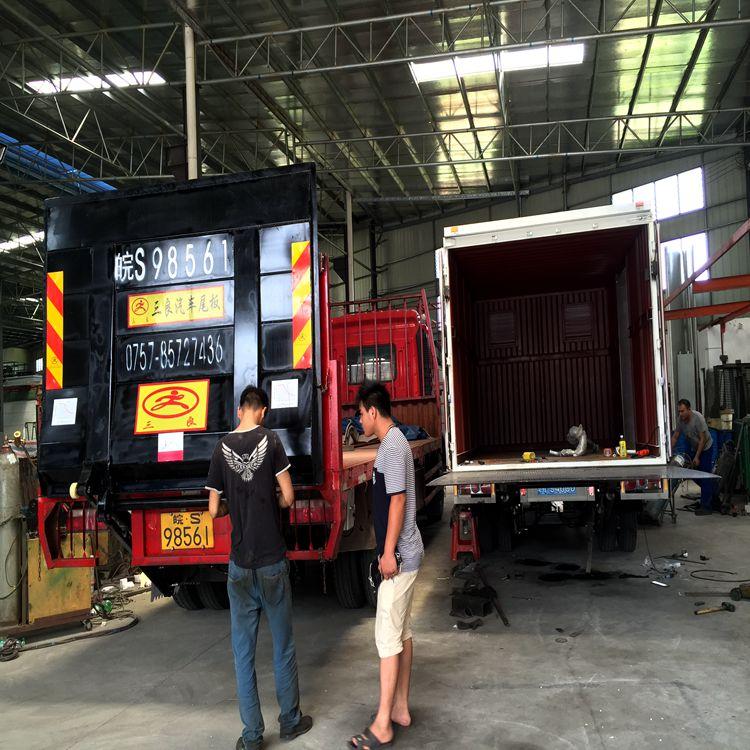货车液压尾板图片/货车液压尾板样板图 (1)