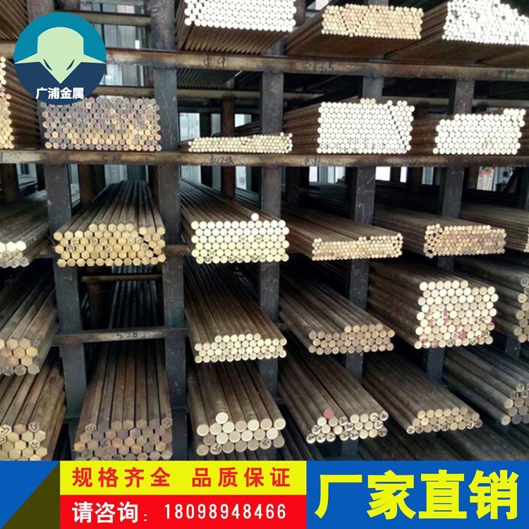 黄铜棒 C36000铅黄铜棒 六角黄铜棒 黄铜方棒 电子烟黄铜棒 精密小直径黄铜棒 C36000黄铜棒