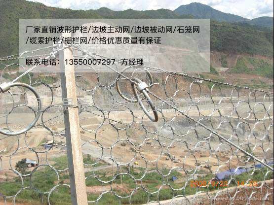 SNS被动防护网-被动防护网厂家-边坡拦石网批发