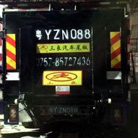 供应广东深圳货车液压尾板厂家,货车液压尾板厂家直销 广东佛山货车液压尾板厂家