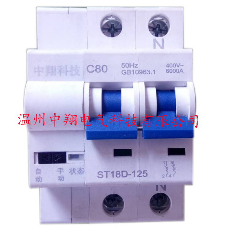 智能远程控制重合闸自动3P+N 光伏发电智能小型重合闸保护断路器485接口