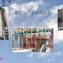 杏远XY-S10 二氧化硅和液碱湿法生产高低模水玻璃泡花碱设备和技术厂家批发