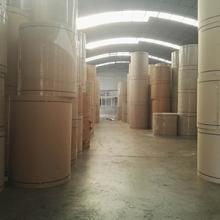 高瓦纸厂家金福兴纸业。