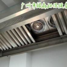 供应烟罩式净化器广州前置式烟罩净化器湖南油烟分离器批发