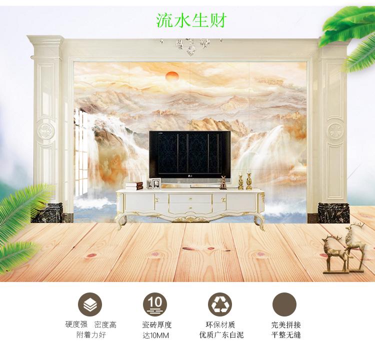 微晶石电视背景墙瓷砖欧式3D立体