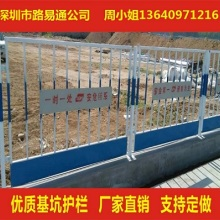 基坑护栏厂家直销提供货源定制