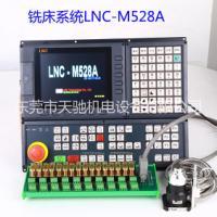 广东宝元数控代理商,LNC控制器新品销售,全国保修
