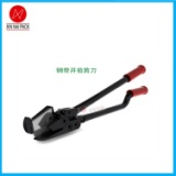鸭嘴长柄重型钢带剪刀——H410台湾元贝正宗开包剪刀价格
