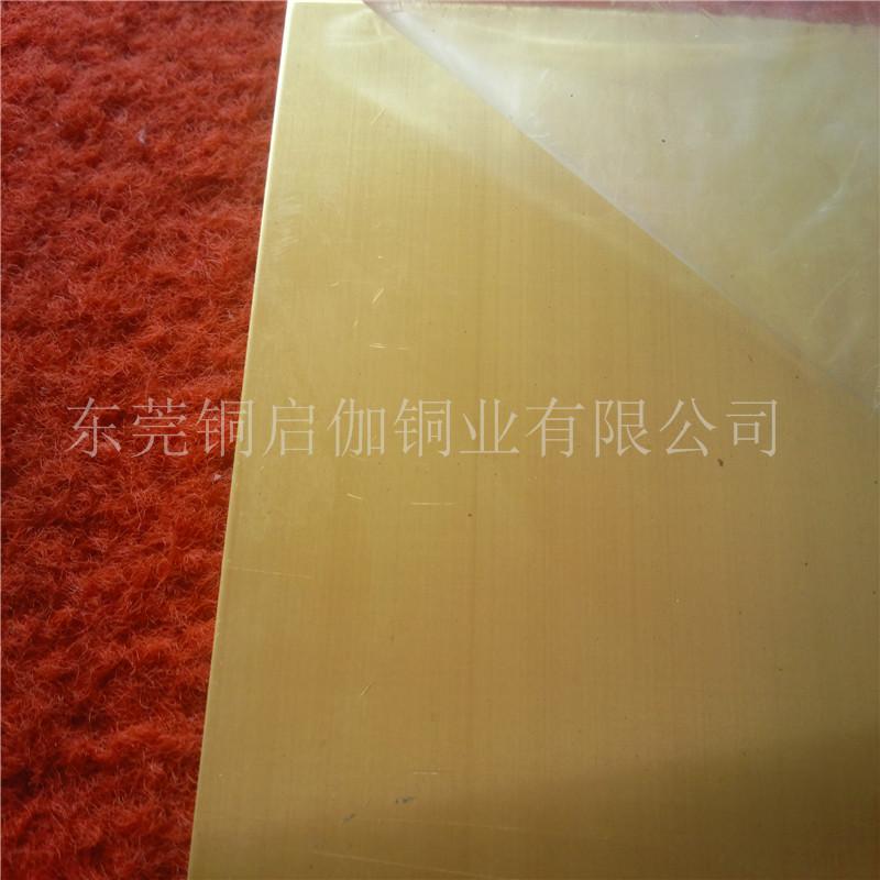 生产上海磷铜板 上海磷青铜板厂家