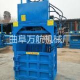曲阜万航 立式液压打包机 曲阜立式液压打包机价格 50T立式液压打包机