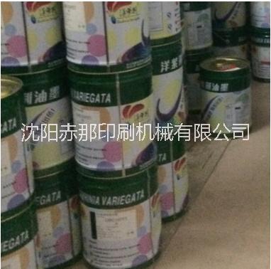 哈尔滨帝国TEIKOKU油墨销售