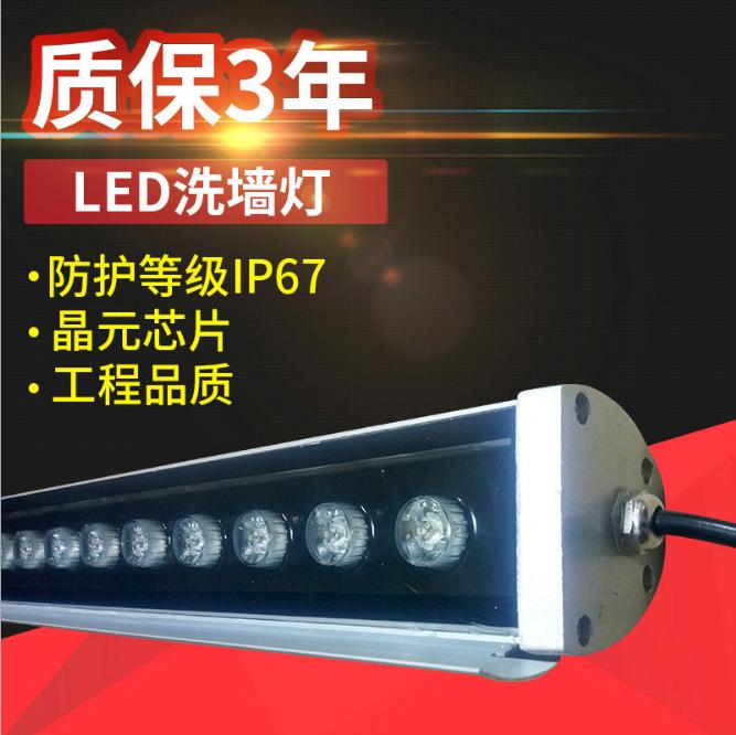 LED洗墙灯 LED洗墙灯厂家直销 LED洗墙灯生产厂家 LED洗墙灯批发价格 中山LED洗墙灯 高压贴片洗墙灯