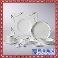 创意白色陶瓷酒店餐具长条盘子特色图片