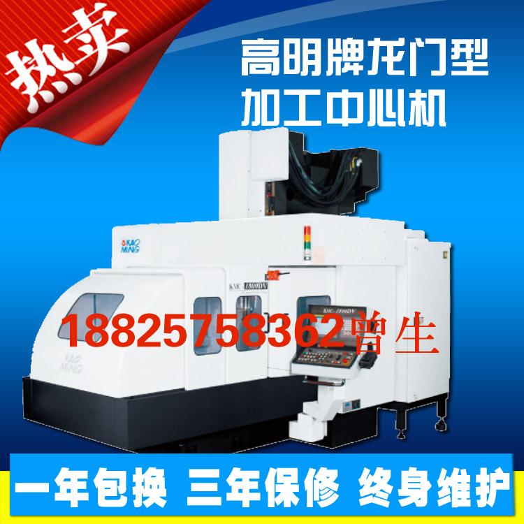 供应台湾KOVA小型五轴加工中心小型五轴联动数控机床加工中心1060加工中心850加工中心650加工中心1580加工中心