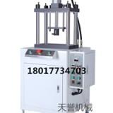 精密四柱液压机,精密小型液压机
