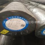 供应Y15Pb易切削Y15Pb钢材、Y15Pb结构钢、Y15Pb圆钢价格、Y15Pb规格性能,产品齐全、质量保证