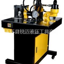 母线加工机供应商 多功能DHY-150母线加工机批发价格 母线加工机图片 母线加工机厂家直销批发