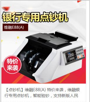 河南郑州厂家直销  康艺JBYD-HT-2790 (B类点钞机验钞机银行专用支持新版人民币