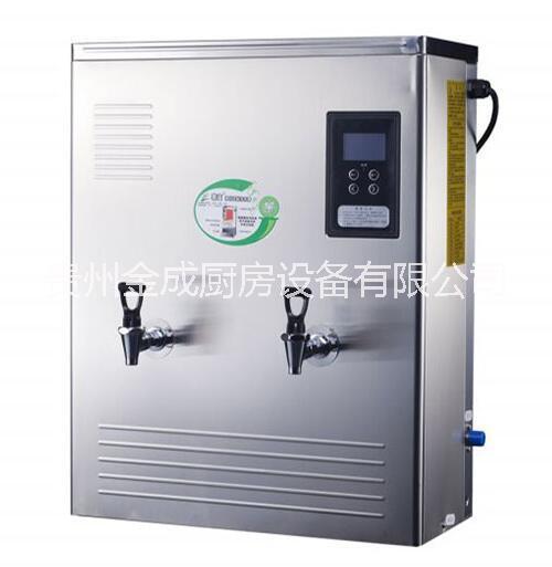 开水器  贵州开水器价格 贵州开水器质量 贵阳开水器生产