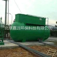 一体化污水处理设备 石家庄废水处理 邢台污水处理设备批发