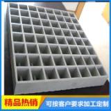 江苏玻璃钢格栅  玻璃钢网格板 玻璃钢操作平台 玻璃钢洗车房专用