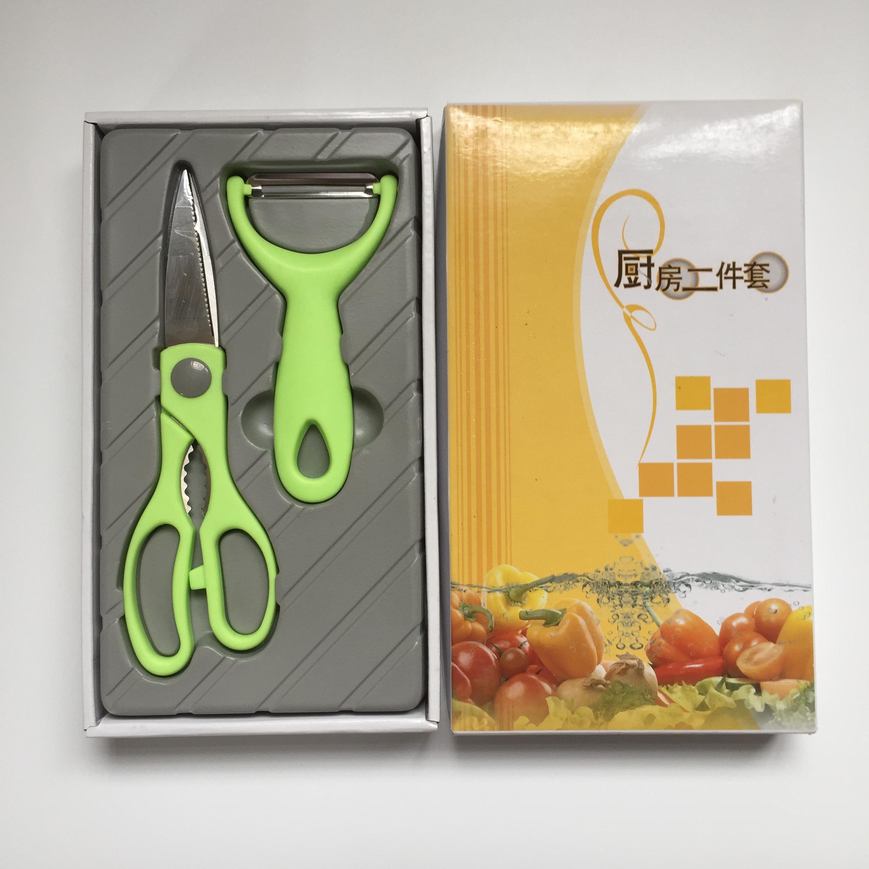 礼品两件套厨房小工具