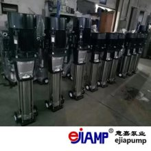 CDLF32-4不锈钢立式多级泵 上海不锈钢多级泵厂家 CDLF不锈钢立式多级泵厂家 CDLF不锈钢多级泵批发价格批发
