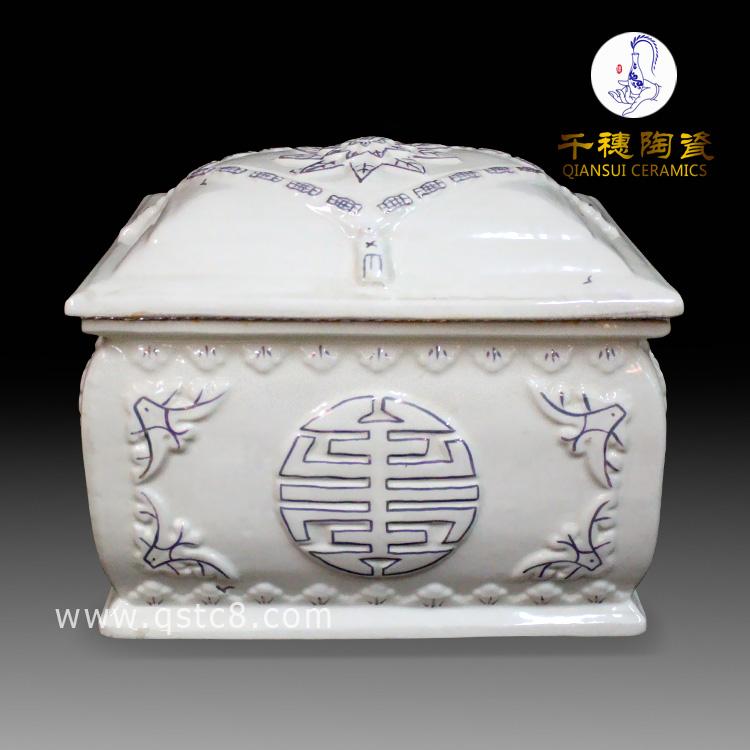 景德镇正宗的瓷器高温骨灰盒生产厂家 来样定做 价格厂家直销瓷器高温骨灰盒 正宗瓷器高温骨灰盒价格指南