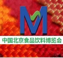 2018北京休闲进口食品展览会批发