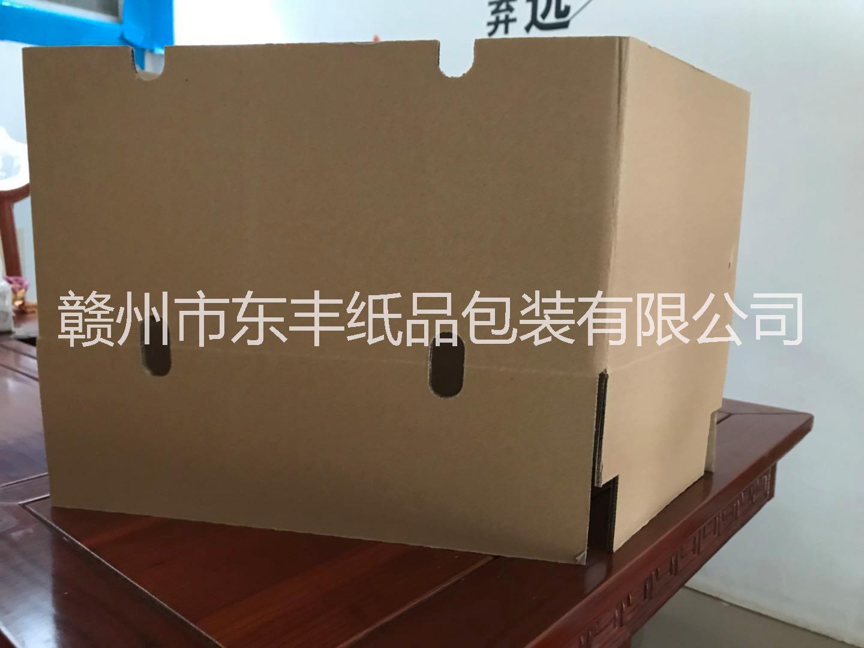 赣州纸箱定做      装水果的纸箱     江西纸箱包装价格    赣南脐橙王纸箱供应商