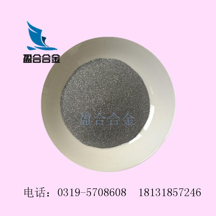 Co 45钴基自熔性合金粉末 激光熔覆 等离子喷涂 超音速喷涂