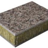 厂家直销外墙保温装饰一体板 岩棉保温装饰一体板价格 保温装饰一体板生产厂家报价