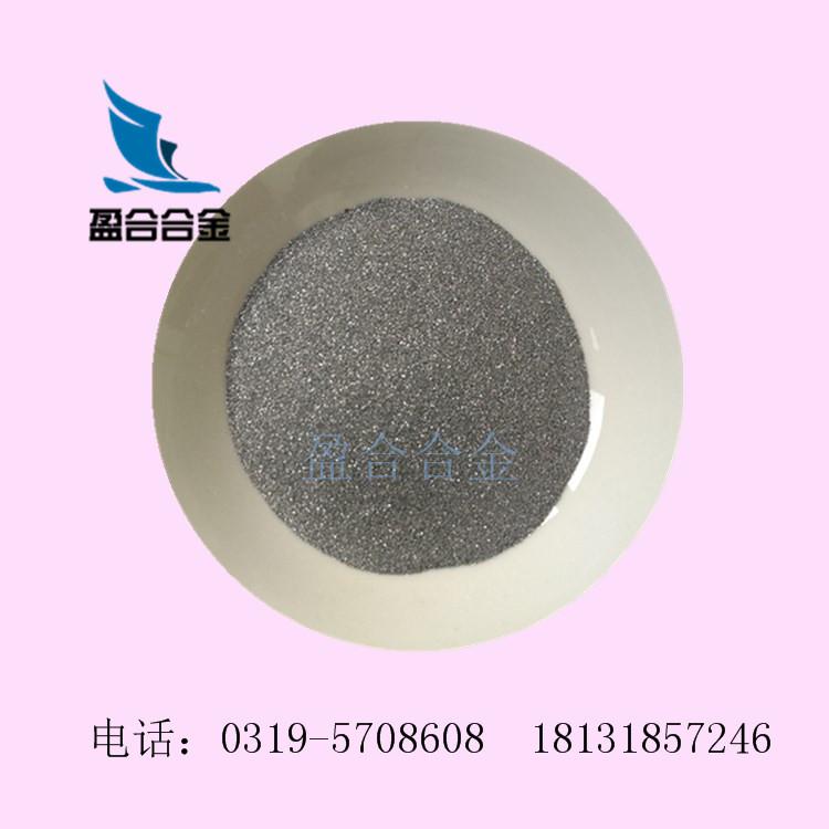 QFCo-01钴基钎焊粉末激光熔覆  等离子堆焊 等离子喷涂 估计钎焊粉