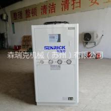供应冰水机冷水机 苏州冷水机报价 昆山冷水机价格 张浦冷水机厂家批发