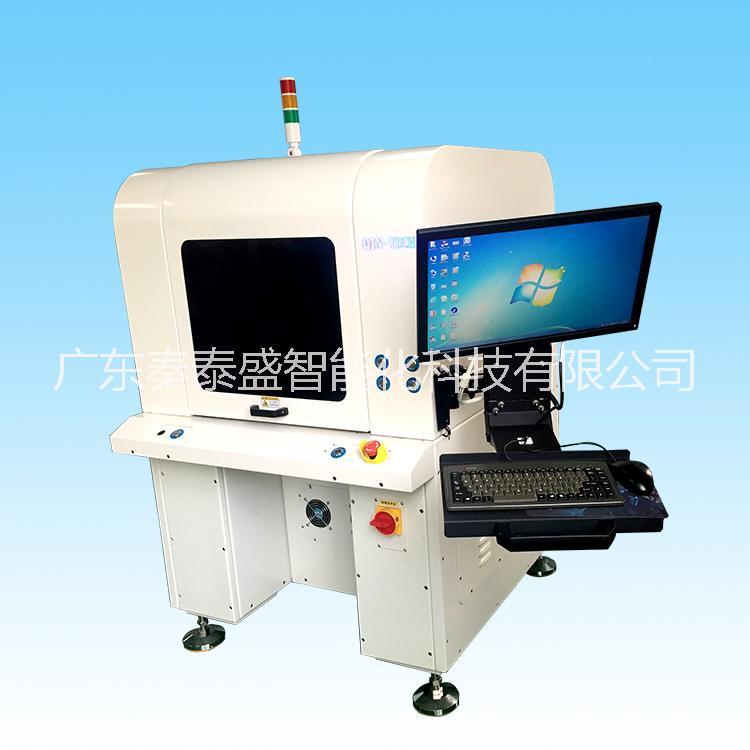 ALM-360激光3D一致性检测 高精密电子元器件检测仪