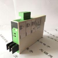 无锡交流电流变送器