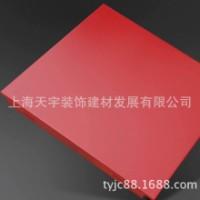 可定制吸音防潮铝天花 铝箔贴面岩棉/复合保温板 异型抗腐蚀铝单板