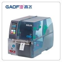 SQUIX水洗标打印机